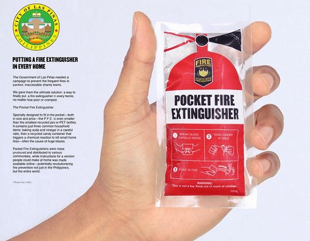 ポケット消化器