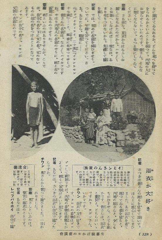 タロコのおとめ4.jpg