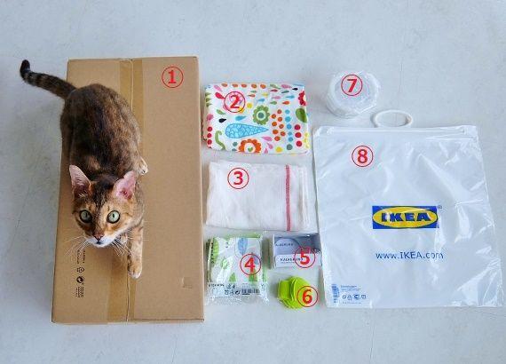 IKEA イケア 買い物 購入品 買ったもの 紹介