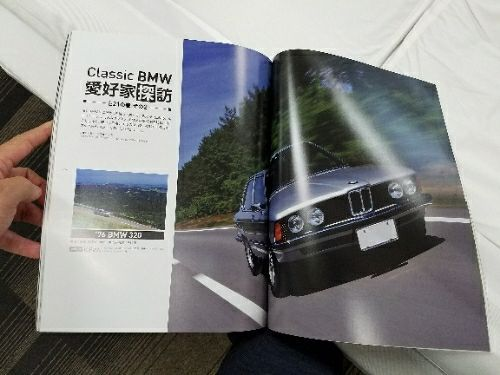 rblog-20170601185158-00.jpg