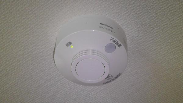 火災警報器の点検 火災報知機