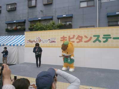 shirakawa-(1).jpg