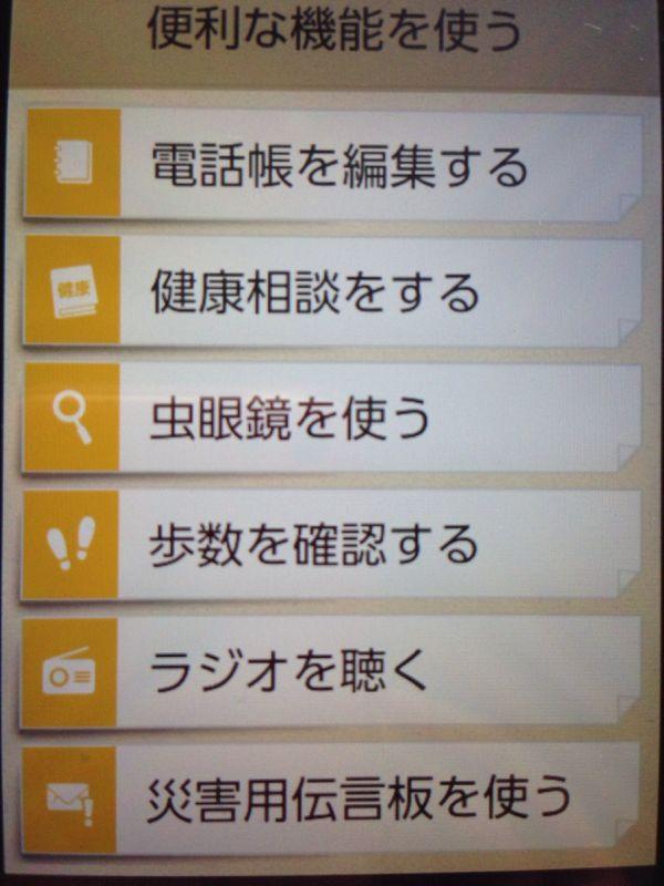 rblog-20140617121652-02.jpg
