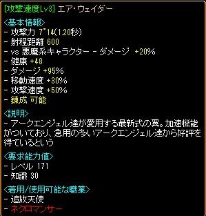 RedStone 12.09.28[00].jpg
