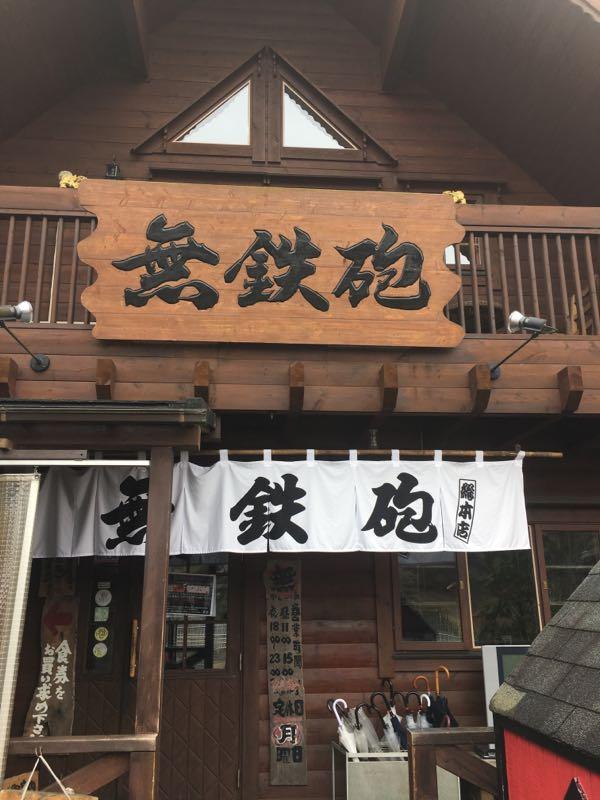 rblog-20170325091535-01.jpg