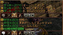 RedStone 12.02.29[03].jpg
