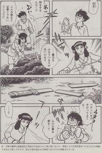 古事記15