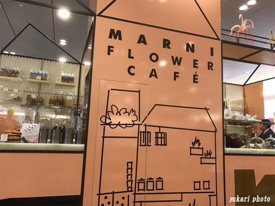 cafe2017022300.jpg