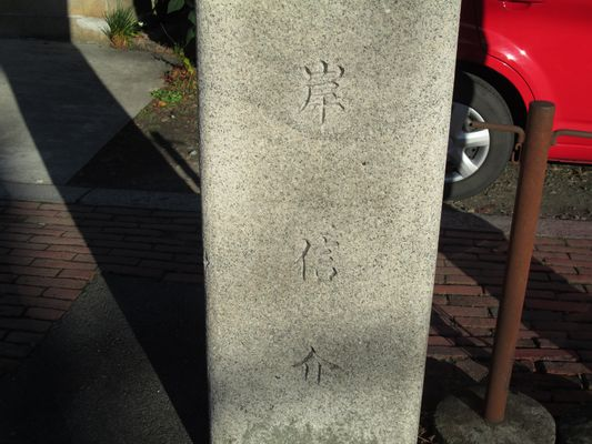 伊勢神宮 石灯籠 ダビデの紋章 日ユ同祖論5