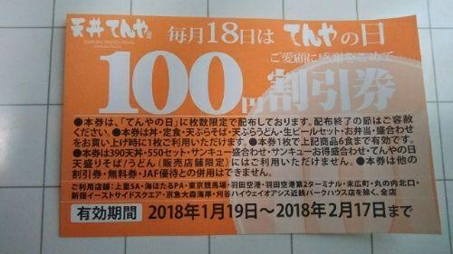 rblog-20180120135433-00.jpg