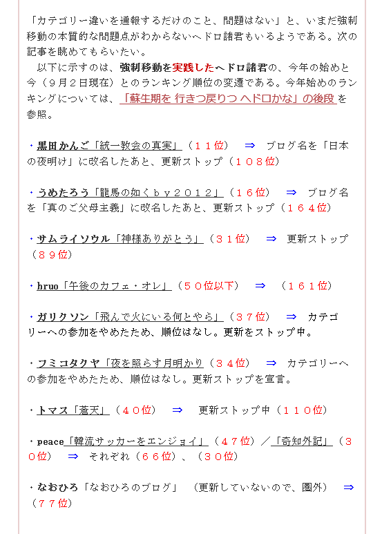 2016-05-06 (4).png