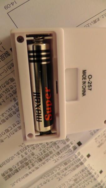 単4電池付属 小さいデジタル温湿度計 O-257