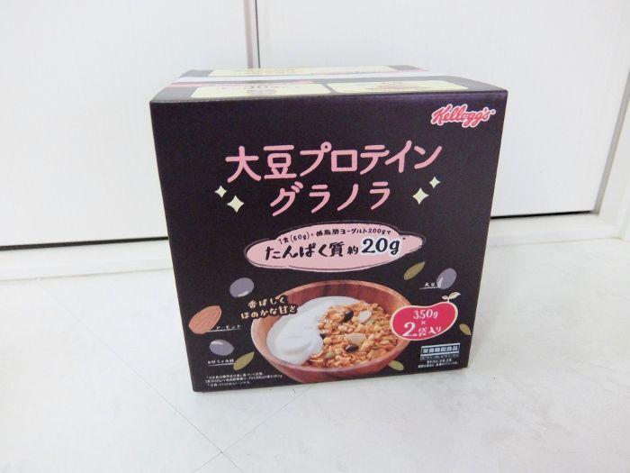 コストコ ケロッグ プロティン 大豆 グラノラ 円