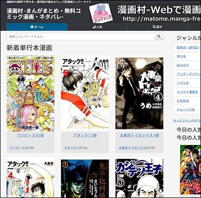 manga-yz-0503-03.jpg