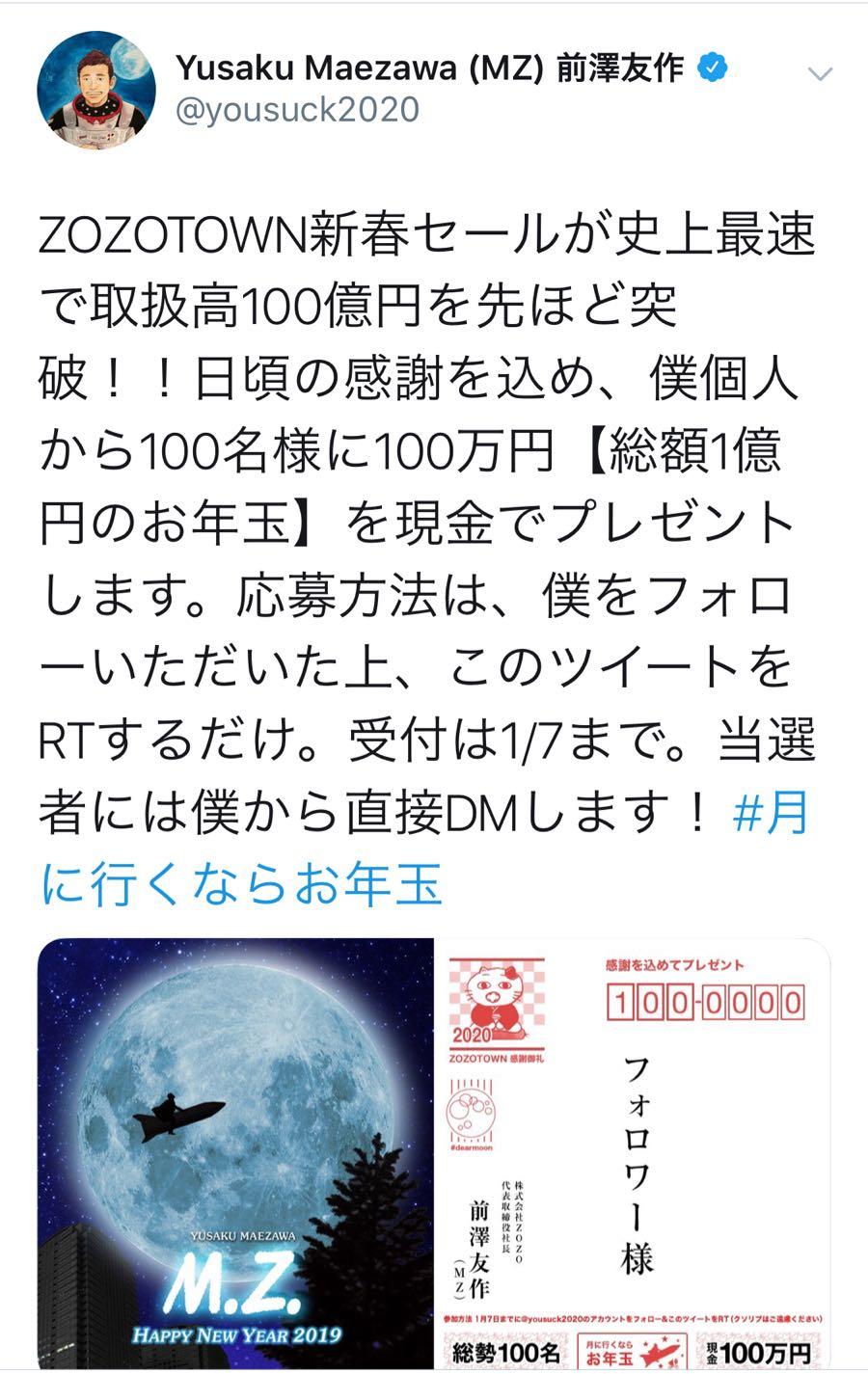 rblog-20190107225353-00.jpg