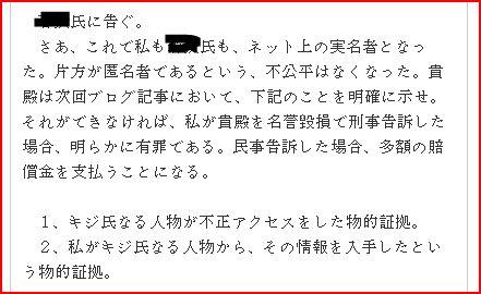 火の粉4.JPG