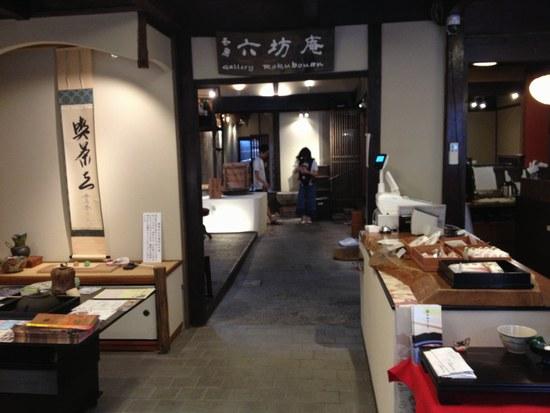 7かき氷 入り口店5501.jpg