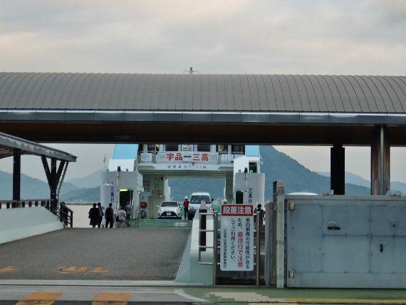 ブログ 江田島 広島 行き方 この世界の片隅に