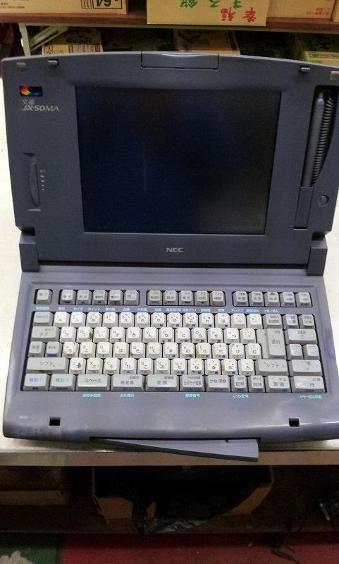 jx50ma-1.jpg