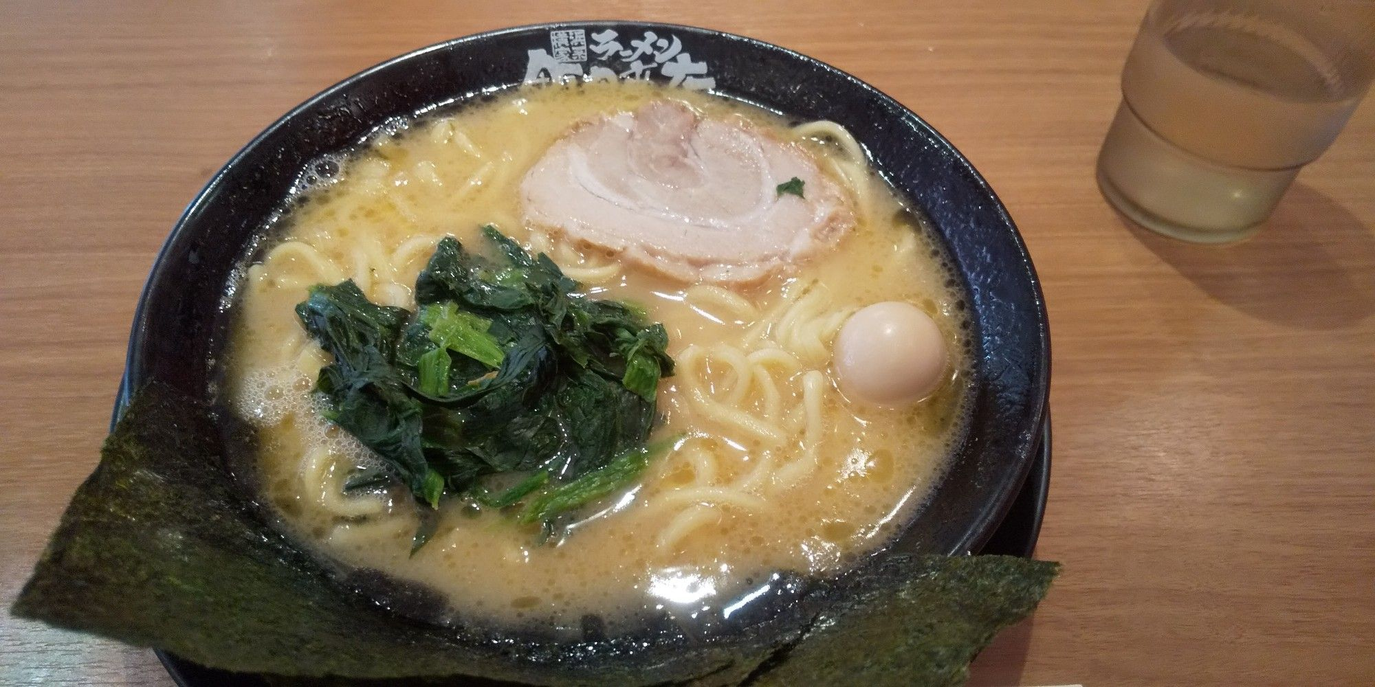商店 ラーメン 町田