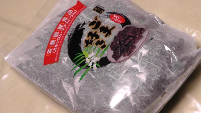 丸彦製菓の「ごま好き」