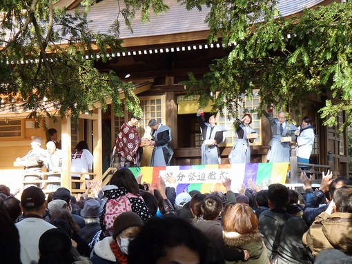 20130203 瀬戸神社の節分