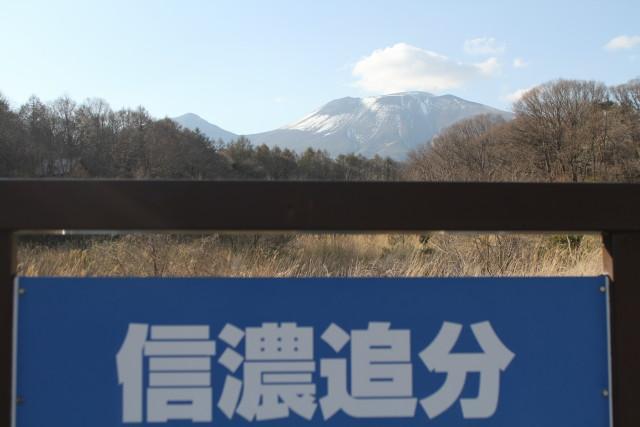 しなの鉄道  と 浅間山2