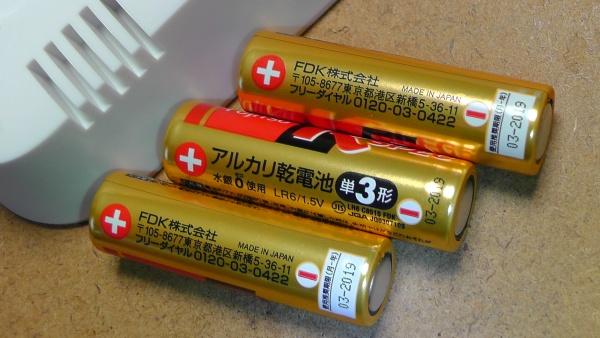 日本製のFDK乾電池