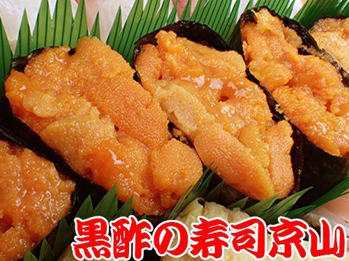 千代田区神田練塀町美味しい宅配寿司 大量注文可能
