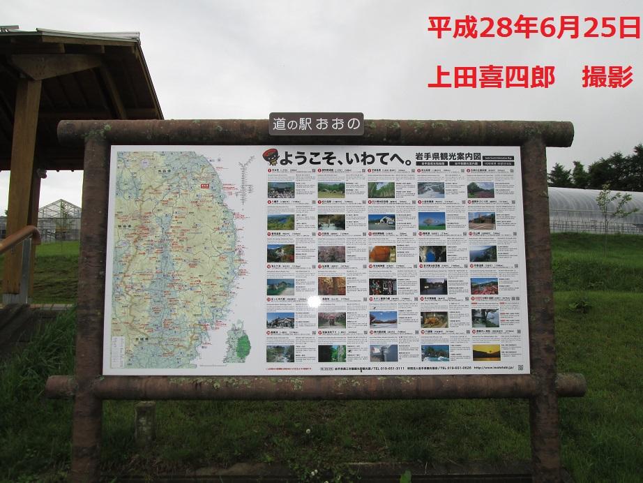 岩手県洋野町3