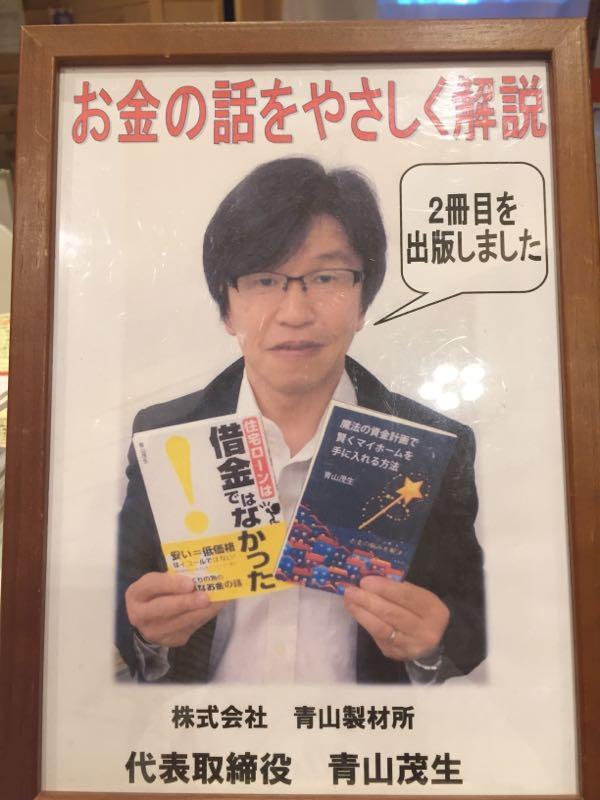 rblog-20171012214127-05.jpg