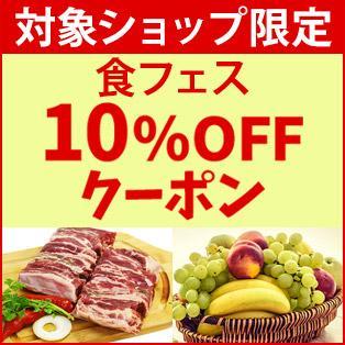 20170419_food_314x314.jpg