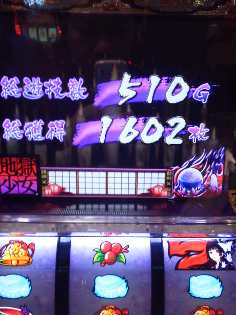 KIMG2696.JPG