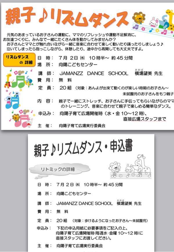 rblog-20140605203536-00.jpg