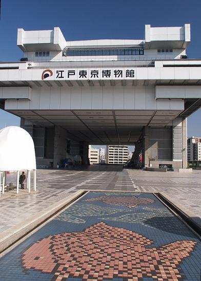 2.江戸東京博物館.JPG
