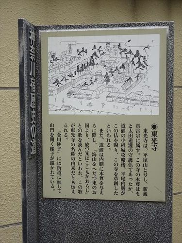 東海道53次、東神奈川から神奈川...