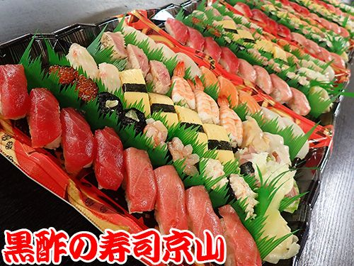 中央区日本橋茅場町納会のお寿司、予約受付中