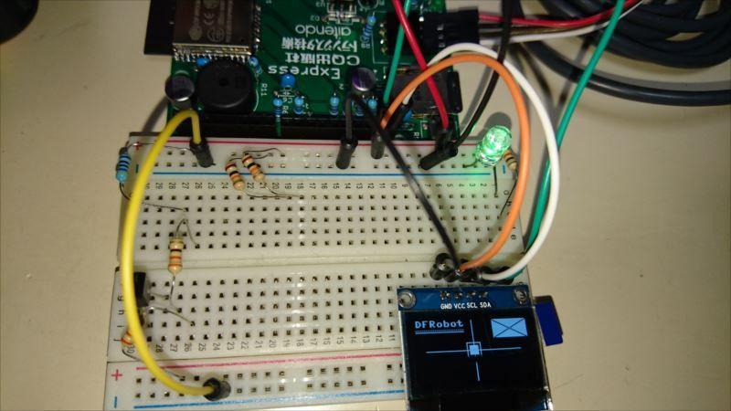 ESP-32(IoT Express)でMicroPython I2C OLED SSD1306を使って