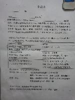rblog-20131019215006-00.png