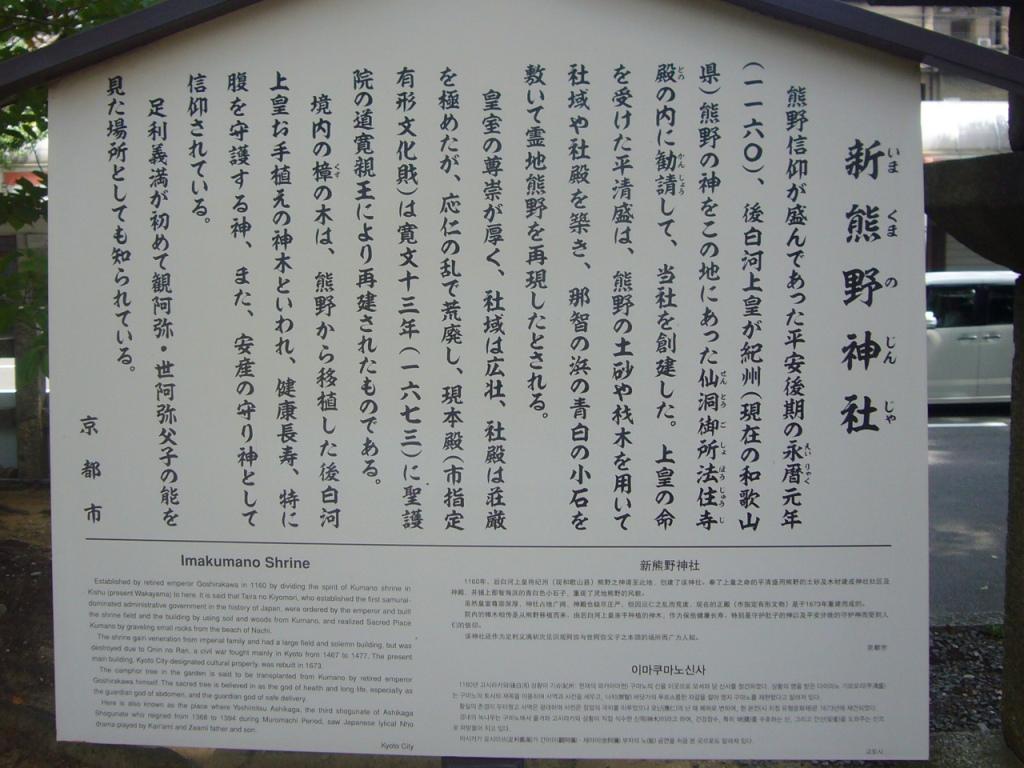 P1160779.JPG