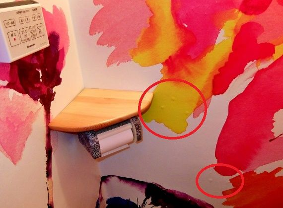 DIY セルフリノベーション リフォーム トイレの壁 輸入壁紙でドイツ製のフリース壁紙を貼りました Passion