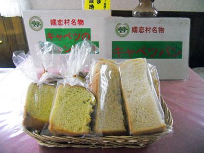 キャベツパン&シフォンケーキ