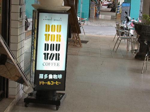 台湾の日本語04.jpg