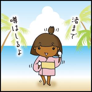 めぐみ_02.jpg