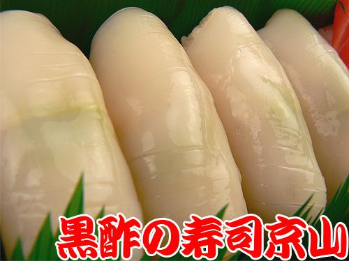 中央区 寿司 出前 新富.jpg