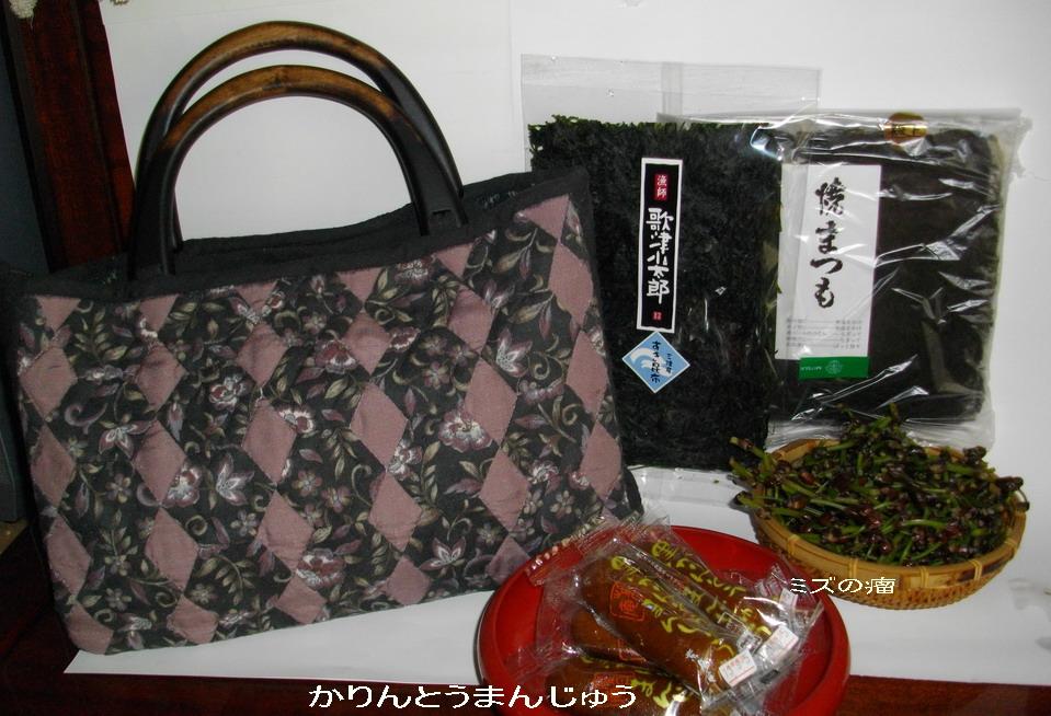 大塚さんのバッグ
