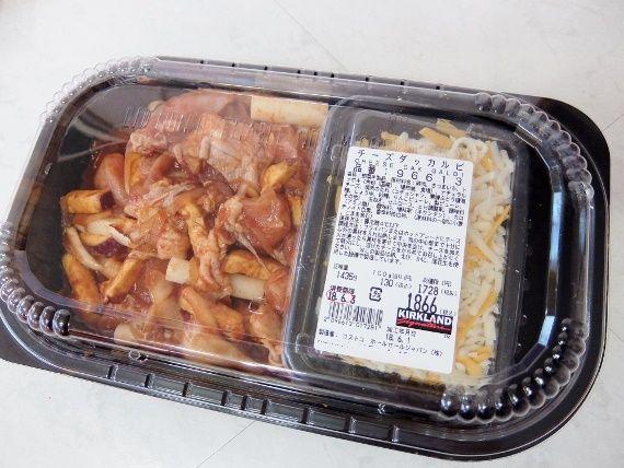 コストコ チーズダッカルビ 1,866円 新商品 デリ レポ ブログ