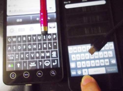 ipod-key.jpg