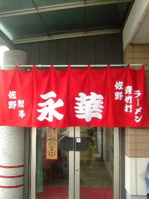 2012いちご狩り2-11.JPG