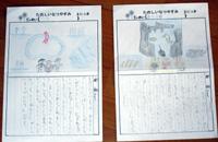0815絵日記.jpg